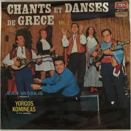 chants et danses de grèce VOL. 2